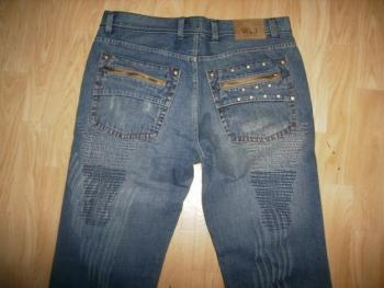 Prodám pánské džíny